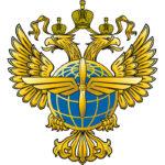 Росавиация – партнёры СКБ «Медрентех»