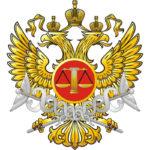 Суды РФ – партнёры СКБ «Медрентех»