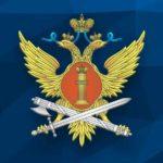 ФСИН России – партнёры СКБ «Медрентех»