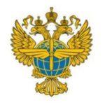 Минтранс РФ – партнёры СКБ «Медрентех»